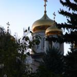 """""""Чайный Экспресс"""" в Пятигорске"""