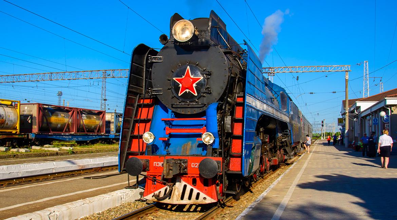 Comfortable train